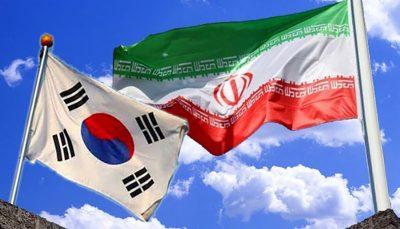 سفیر کره جنوبی را اخراج کنید الجی, لوازم خانگی ایران, کره جنوبی