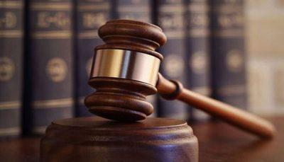 سلطان جعل مدرک هم به دادگاه رسید دادگاه, سلطان جعل مدرک