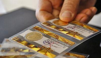 سکه 10 میلیون و 100 هزار تومان کشتی آرای, بازار طلا و سکه, سکه