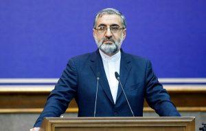 صدور حکم حبس برای ۱۱ مفسد اقتصادی حوزه ارز و طلا / حبس طویل المدت برای مدیرعامل دو شرکت پتروشیمی