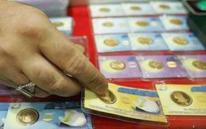 قیمت جدید انواع سکه و طلا ; یکشنبه 5 مرداد 99