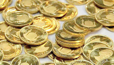 قیمت سکه طرح جدید ۲۴ تیر۱۳۹۹ به ۱۰ میلیون و ۷۶۰ تومان رسید