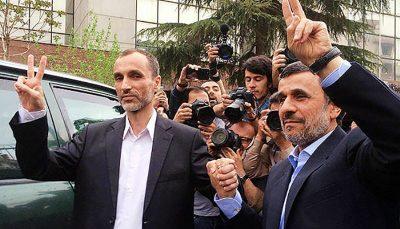 ماجرای فرار از کشور معاون احمدینژاد حادثه رانندگی, حمید بقایی, فرار از ایران