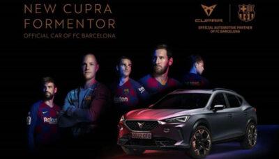 معرفی اولین خودروی رسمی تیم بارسلونا، کوپرا فورمنتور/تصاویر