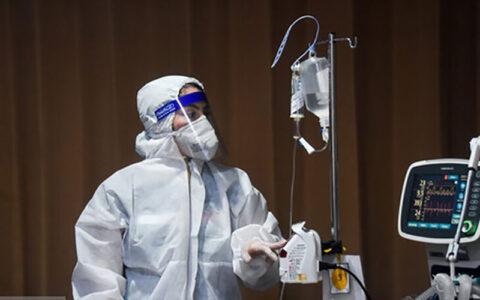 هشدار نسبت به تکمیل ظرفیت بیمارستانهای پذیرش کننده کرونا بیمارستان, بیماران کرونایی, وضعیت بحرانی