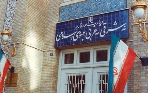 وزارت خارجه به ادعای کیهان پاسخ داد وزارت امور خارجه