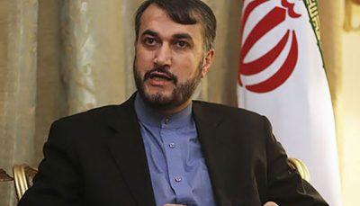پایگاهی که آمریکا از آن برای تعرض به هواپیمای ایرانی استفاده کرده شناسایی شده است حسین امیر عبداللهیان, تبادل تجاری, مصطفی الکاظمی