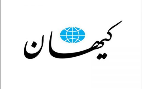 پیش بینی کیهان درباره بازگشت احمدی نژاد / انتخابات 1400 مثل 1384 است؛ نه 1376