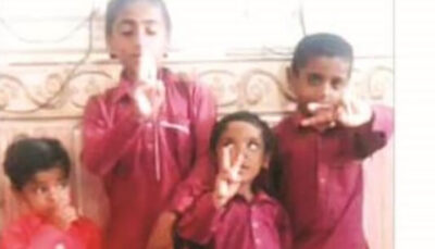 پیکنیک مرگبار؛ ۴ کودکِ یک خانواده در رودخانه غرق شدند
