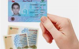 کارتهای ملی هوشمند کی به دست مردم میرسد؟ /سخنگوی ثبت احوال: مشکل کمبود کارت خام داریم