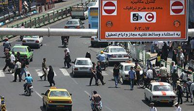12248870 939 کرونا, طرح ترافیک, شهرداری تهران