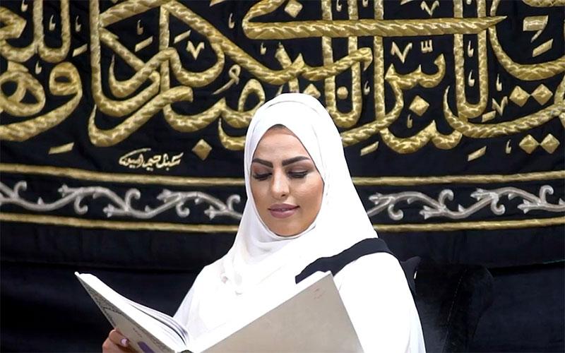 258 وزارت حج عربستان, پرده کعبه, مزایده