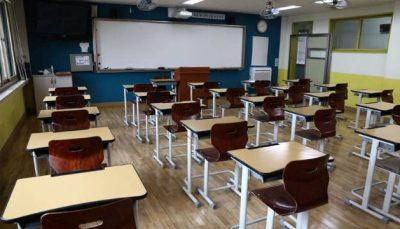 برگزاری حضوری کلاسهای تابستانی ممنوع شد
