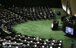 تذکرات کتبی نمایندگان به مسئولین اجرایی کشور