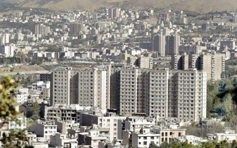 آخرین وضعیت سامانه املاک و اسکان سامانه املاک, واحد مسکونی