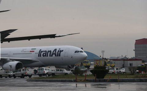 آغاز پرواز هفتگی هما به اسپانیا از ۱۲ شهریورماه سازمان هواپیمایی کشوری, اسپانیا