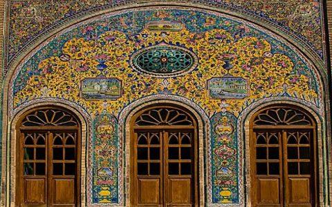 آلبوم سلطنتی گمشده کاخ گلستان پیدا شد آلبوم ناصرالدین شاه, کاخ گلستان