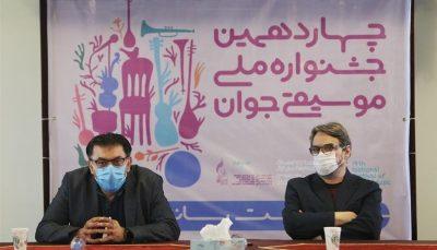 آموزش موسیقی ایرانی دچار هرج و مرج است جشنواره, حسین علیزاده, موسیقی جوان