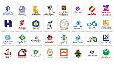 اسامی 23 بانک دولتی و خصوصی که به سازمان مالیاتی اطلاعات نمیدهند