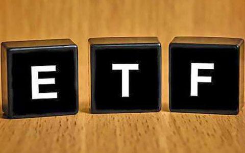 افزایش سقف سرمایهگذاری در صندوقهای ETF صندوقهای ETF, سرمایهگذاری