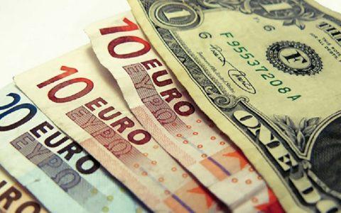 افزایش نرخ رسمی یورو کاهش و پوند دلار آمریکا, بانک مرکزی
