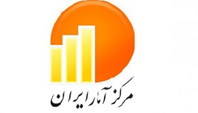 افزایش 37 درصدی هزینه های دهک دهم تورم نقطه به نقطه, مرکز آمار ایران