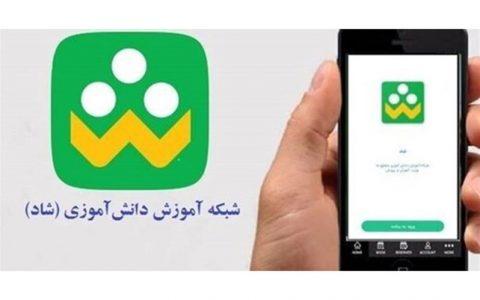 ایجاد شبکه شاد یک ماه بعد از کرونا کانون پرورش فکری, شبکه شاد, محسن حاجی میرزایی