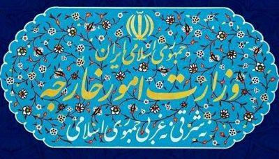 ایران به برقراری روابط میان امارات و رژیم صهیونیستی واکنش نشان داد