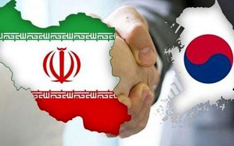 ایران و کره جنوبی بالاخره توافق کردند ایران, پولهای بلوکه شده, کره جنوبی