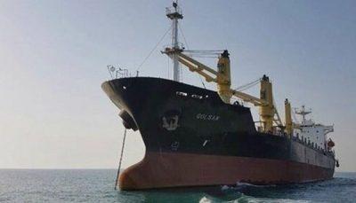 بازگشت کشتی ایرانی با بار آلومینا از ونزوئلا کشتی ایرانی, بار آلومینا, ونزوئلا