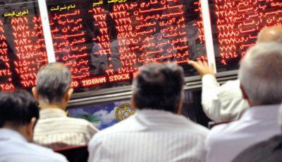 بازی خوانی بورس بورس, سهام, سرمایهگذاری