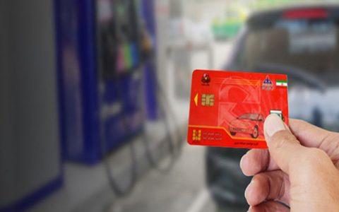 با داشتن این شرایط سهمیه بنزین شما باطل می شود کارت سوخت, سهمیه کارت سوخت