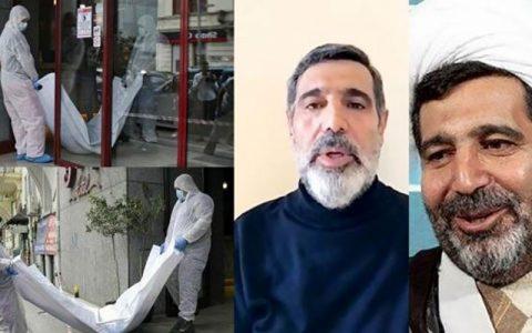 برادر قاضی منصوری جسد هنوز به ما تحویل داده نشده است جسد متهم منصوری, پزشکی قانونی