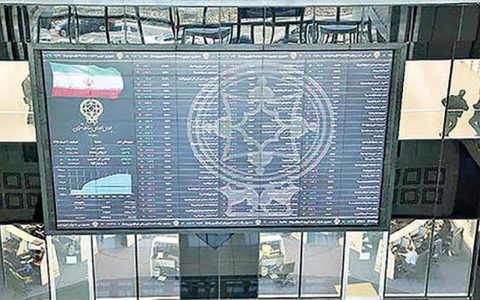 بورس تهران چه زمانی به وضعیت عادی بازخوانی گشت؟ قیمت ارز, بورس