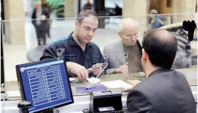 تبعیت بانک ها از صدور سیستمی کد رهگیری