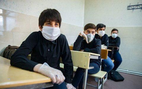 تحصیل دانشآموزان در ۳ وضعیت سفید، زرد و قرمز چگونه است؟ دانشآموزان, شبکه شاد, ستاد ملی کرونا
