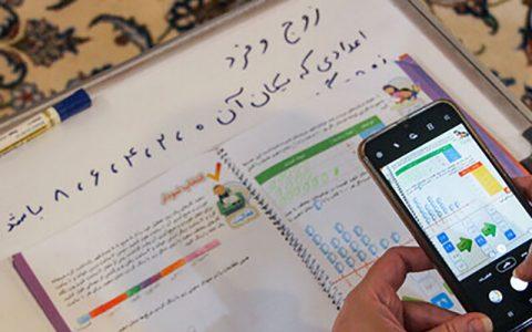 توضیحات حاجی میرزایی درباره آموزش غیرحضوری دانشآموزان سامانه شاد, دانش آموزان