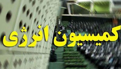توضیحات صالحی درباره حادثه نطنز و خسارتهای برجام در کمیسیون انرژی مجلس علی اکبر صالحی, سازمان انرژی اتمی