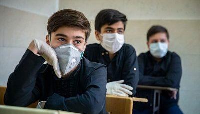 تکلیف بازگشایی مدارس تهران مشخص شد