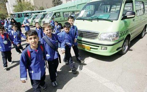 جزئیات و زمان ثبتنام رانندگان سرویس مدارس