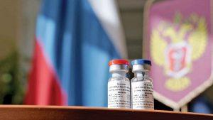 خوشبینی بازارها به واکسن روسی