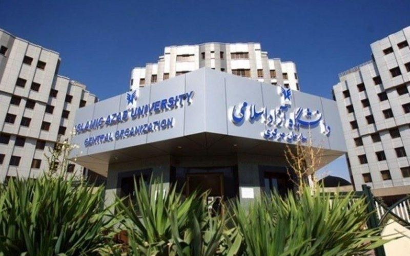دانشگاه ازاد سازمان مرکزی مدیران دانشگاه آزاد, فیش حقوقی دانشگاه آزاد, مدیر دانشگاه آزاد