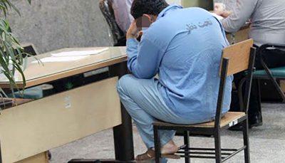دختر تهرانی قربانی شرط بندی شیطانی خسرو