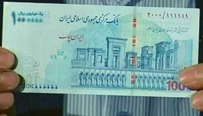 رونمایی از 100 هزار تومانی جدید با چهار صفر کمرنگ پول ملی, عبدالناصر همتی, 100 هزار تومانی