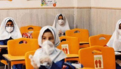 ستاد کرونای تهران با بازگشایی مدارس و دانشگاهها مخالفت کرد