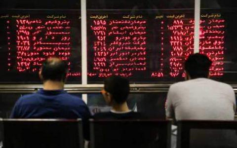 سرمایه گذاران بورس باید سود و زیان را با هم بپذیرند بورس, سهام