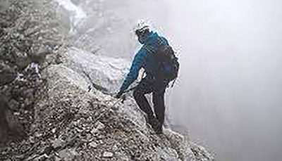 صعود به دماوند، علم کوه وسبلان تا اطلاع ثانوی ممنوع شد