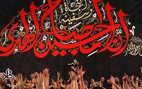 فرهنگسراها میزبان عزاداری محرم میشوند اختصاص بیش از ۵۰ هزار متر به هیأتها محرم, سازمان فرهنگی هنری, شهرداری تهران