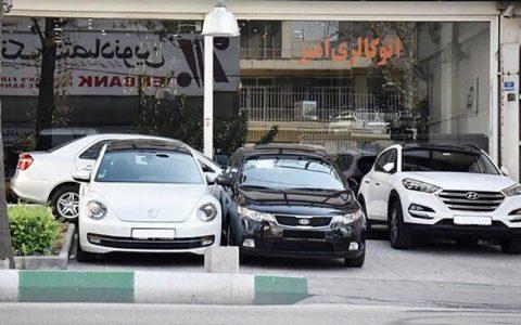 قیمت خودرو باز هم ارزان تر شد