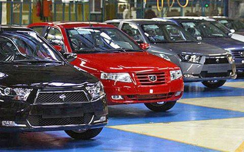قیمت خودرو در بازار یک تا ۳ میلیون کاهش یافت قیمت خودرو, بازار خودرو